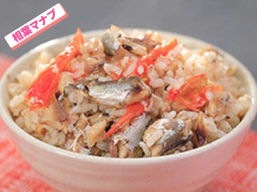レシピ 相葉 マナブ 釜飯